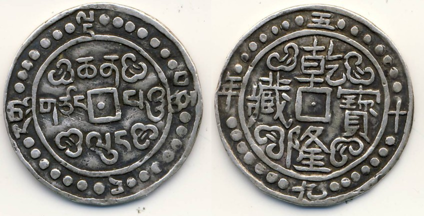 Tibet Sino Sho 1794 Y59 28dotsVar probably fake.jpg