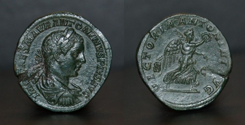 normal_Elagabal_Sestertius.jpg
