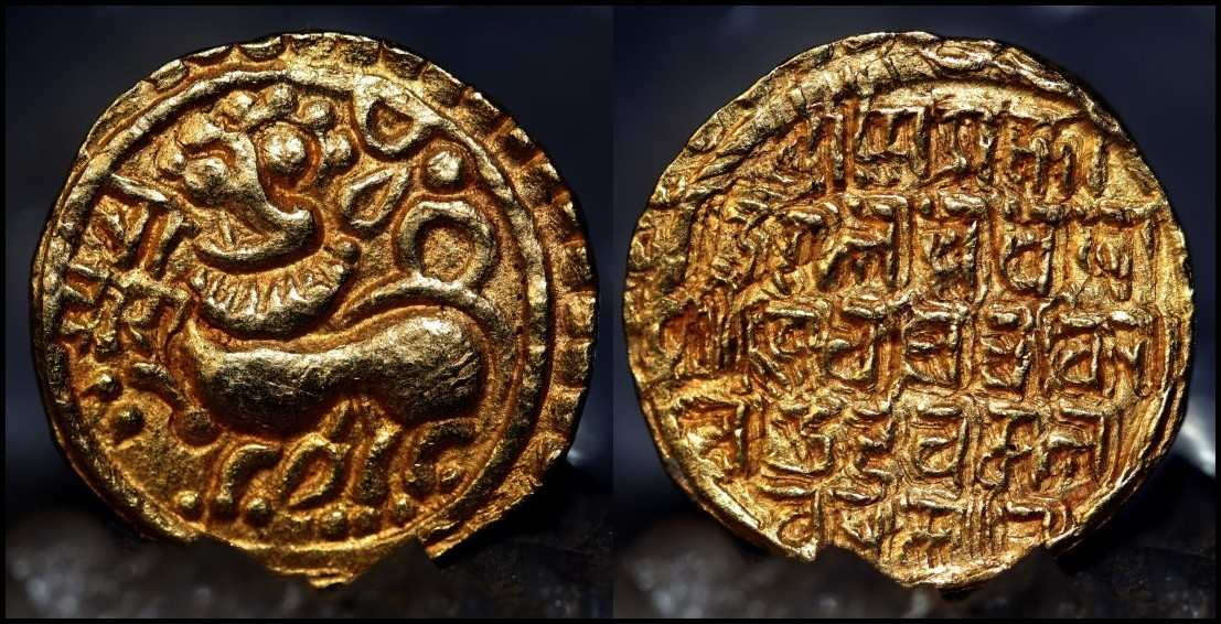 1147-1187_Kadambas_of_Goa_NIS-654_n.jpg