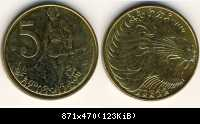 #DB03 - 5 Santim, EE 1996, Royal Mint